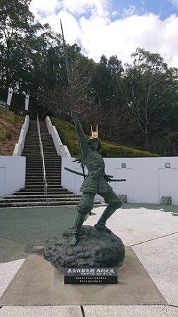 Statue of Motochika Hisho