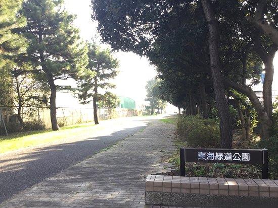 Tokai Ryokudo Park