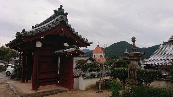 Kokyo-ji Temple