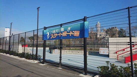 Yashio Kita Park