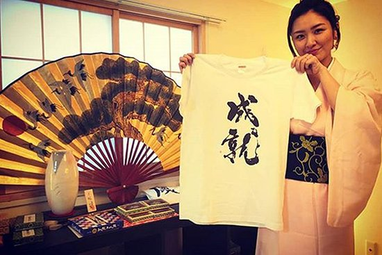 Learn Japanese calligraphy and make your unique calligraphic T-shirt!