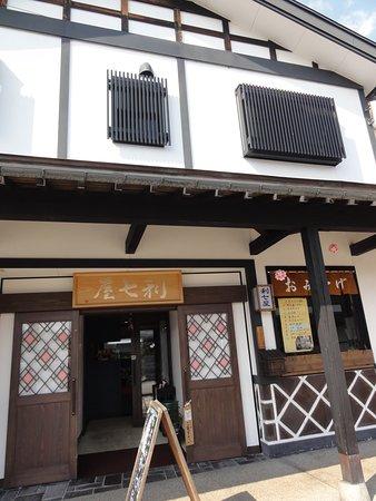 Rishichiya