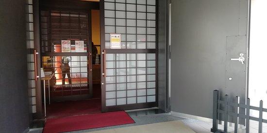 Rokuharamitsu-ji Temple Homutsukan