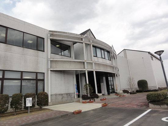 Inashiki City Museum of History
