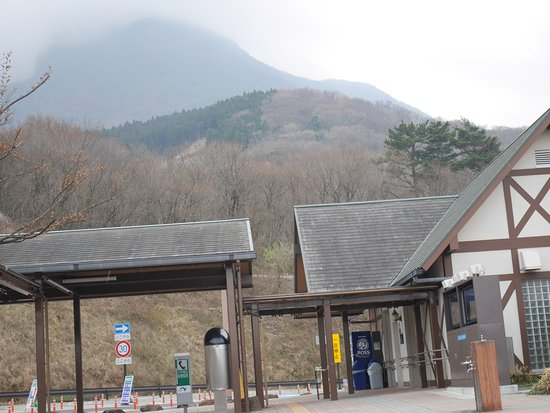 Yufu, Giappone: 由布岳パーキングエリア上り線トイレ建物