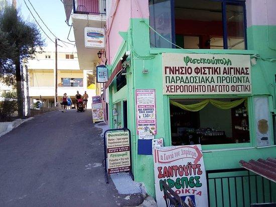 Fistikoupoli - Pistachio products
