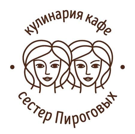 Кулинария кафе сестер Пироговых