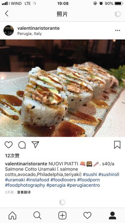 Salmone cotto uramaki