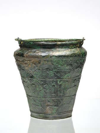 The Vače Situla Its quality design and craftsmanship in figurative representations make the situla – a situla is a decorated bucket-shaped vessel – from Vače near Litija one of the finest artefacts of situla art. It is even more important that it was crafted by a skilled local artisan. It is exceptional for its excellent preservation.