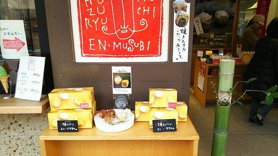 Fukuya Kuzuryu Mochi