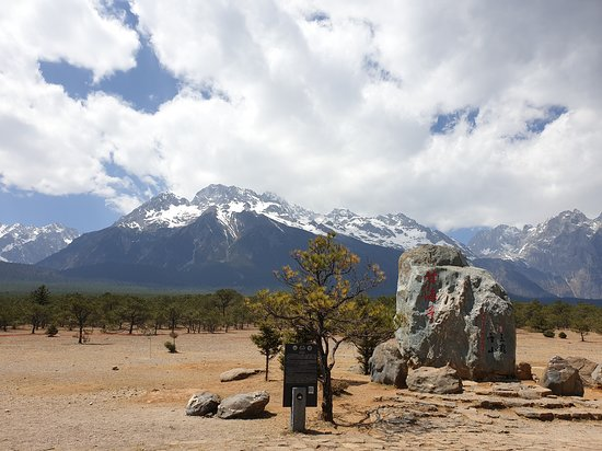 Ganhaizi Pasture