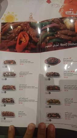 Meat dishes - Menu