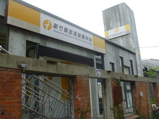 Zhudong Tourist Service Center