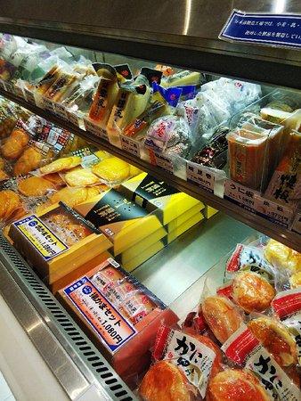 Kamaei Shin Chitose Airport