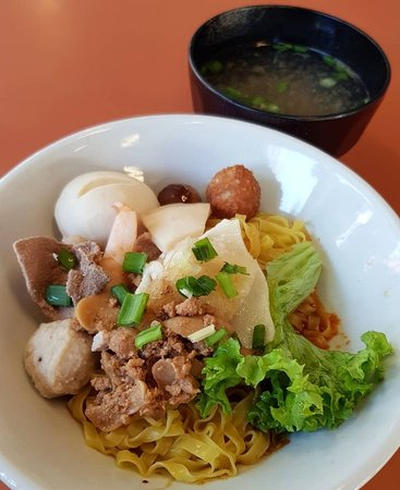 Aw's Signature Minced Pork Noodles