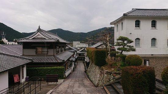 Seiyo City Uwacho Unomachi