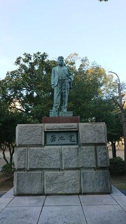 Statue of Kan Kikuchi