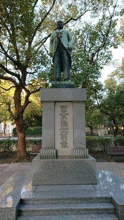 Teruta Kunito Statue