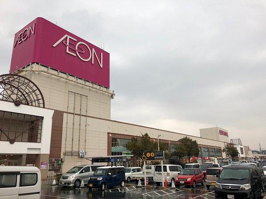 Aeon Mall Hineno