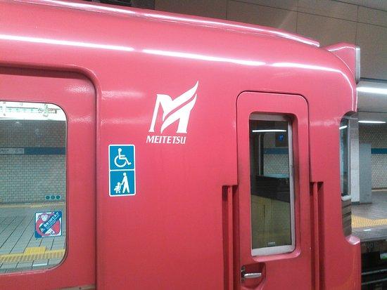 平成31年3月27日(水)✨新しい(改元)時代も☺赤い電車でッ✨ありがとう😃ございました👋