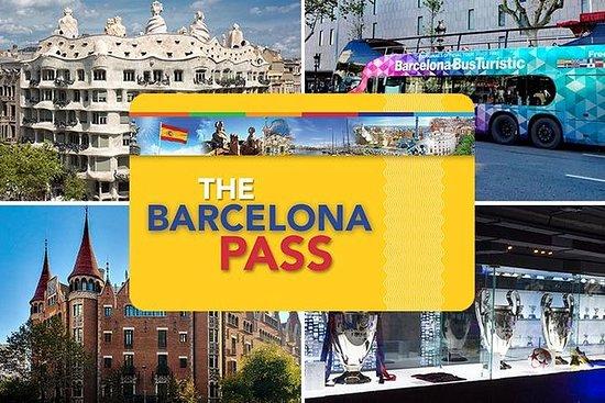 巴塞罗那通票:进入20多个景点