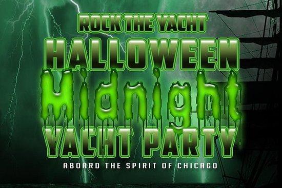 摇滚游艇:万圣节午夜游艇派对搭载芝加哥精神