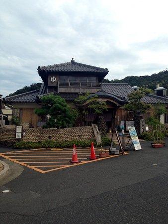 Amano Hashidate Onsen
