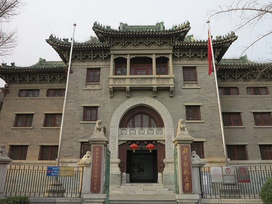 Beijing Normal College Jixu Education College