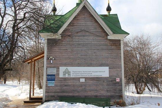 Касса музея