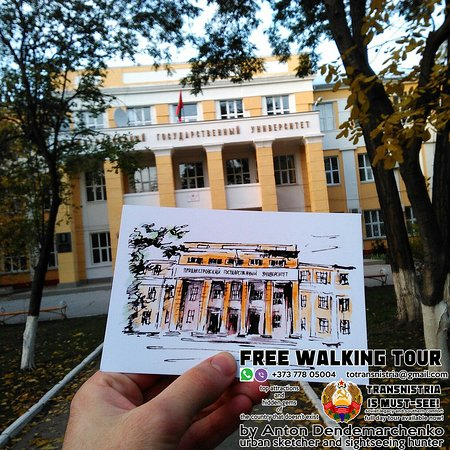 Go explore Transnistria with Anton Dendemarchenko, urban sketcher and sightseeing hunter, book a private tour or join Free walking Tour in Tiraspol, capital of the country that doesn't exist! Top attractions and hidden gems, history and nowadays, discover Transnistria now! (viber whatsapp) +373-778-05004  totransnistria@gmail.com  http://dendemarchenko.blogspot.com/ Read before you go: https://www.facebook.com/notes/anton-dendemarchenko/travel-to-transnistria-in-sketches-by-anton-dendemarchenko/