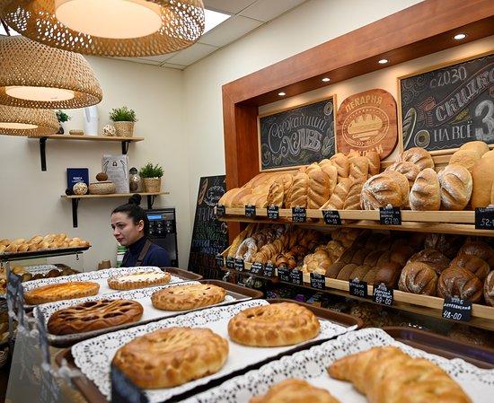 Наша пекарня