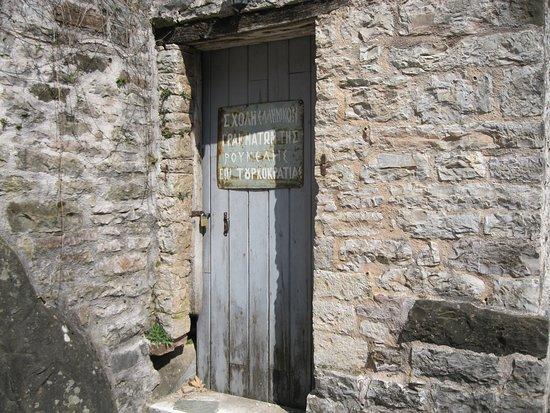 Proussos Monastery: το σχολείο