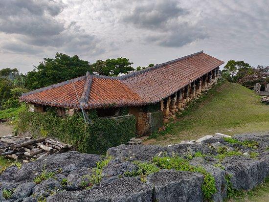 Yomitan-son, Japan: Kiln