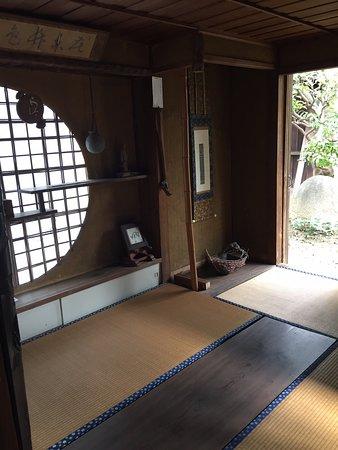 Hon Ishibashi Tei