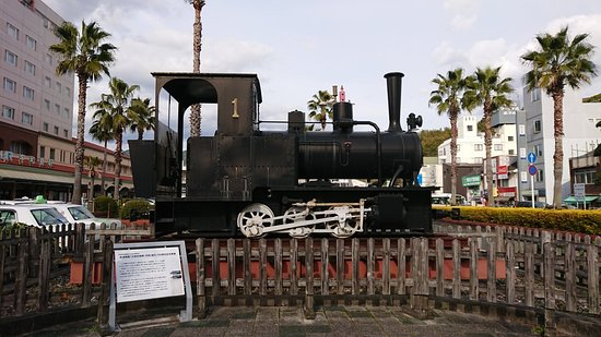Uwajima Railway Locomotive