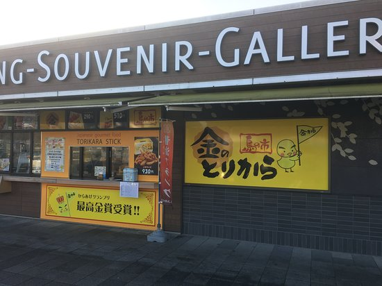 Kasugai, Japan: 内津峠パーキングエリア 上り