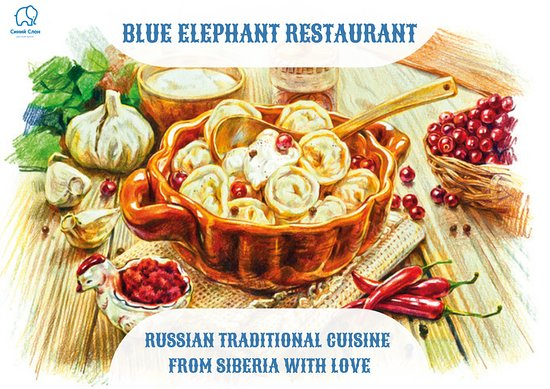 Blue Elephant - From Russia with Love