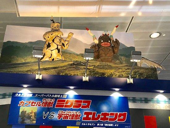 Namco Land Hero's Camp Nagoya