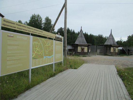 Small Korela Wooden Architecture and Folk Art Museum: На входе встречает схема музея. Её очень желательно изучить:)