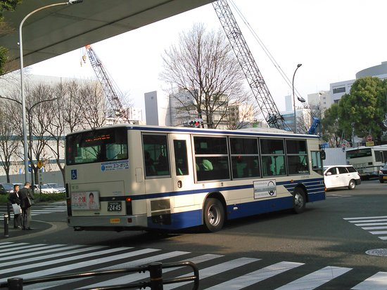 Nagoya City Bus