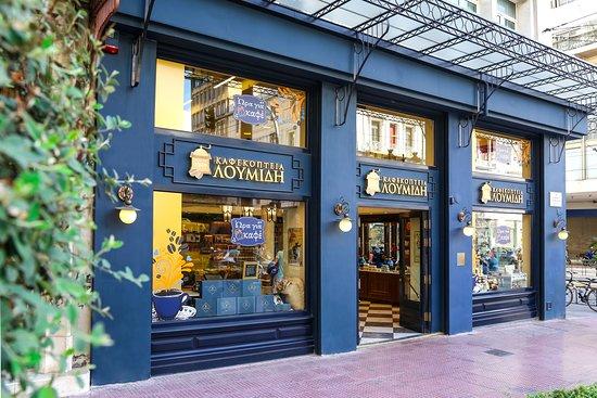 Loumidis Coffee Shops