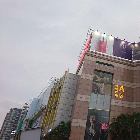 Expo Square: モール風景