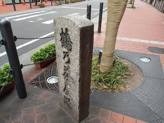 Tsuruno Chaya Mark