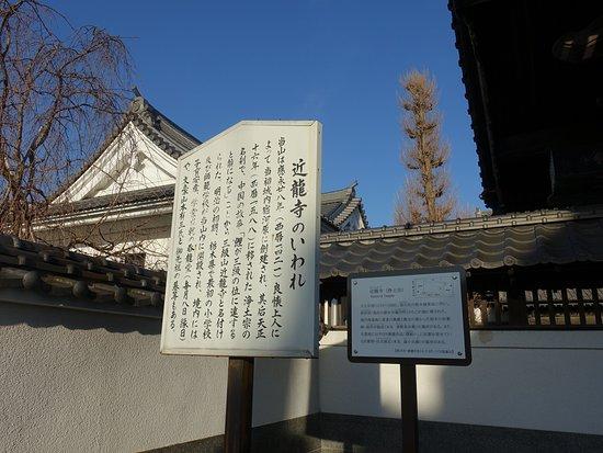 山本有三さんのお墓があるお寺です