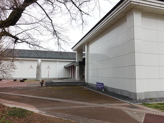 Arai Kanpo Memorial Museum