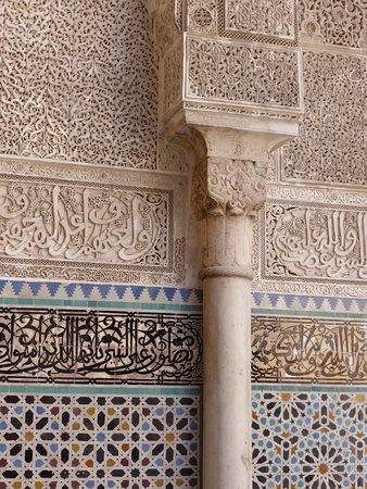 Φες, Μαρόκο: Cartoline da Fes, Marocco