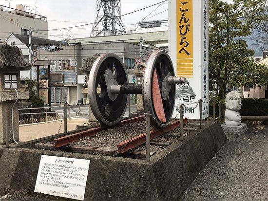 Shikoku Tetsudo Hassho Monument
