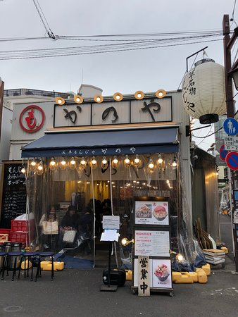 Asakusa: This is where I had the okonomiyaki and Hoppy Beer on Hoppy Dori near the Senso Ji temple. I don't know the name of the place though. I just walked in.