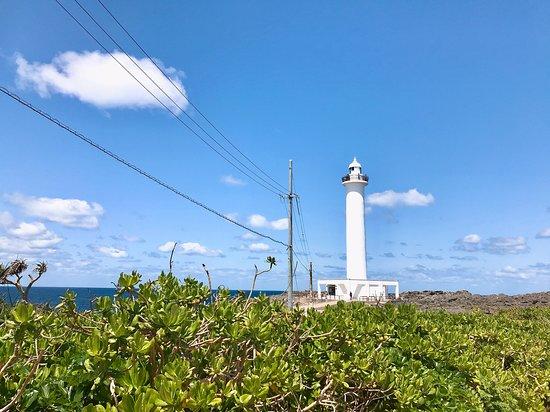 Cape Zampa: 灯台!