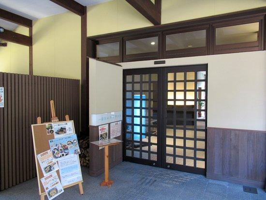 Ichijodani Restaurant照片